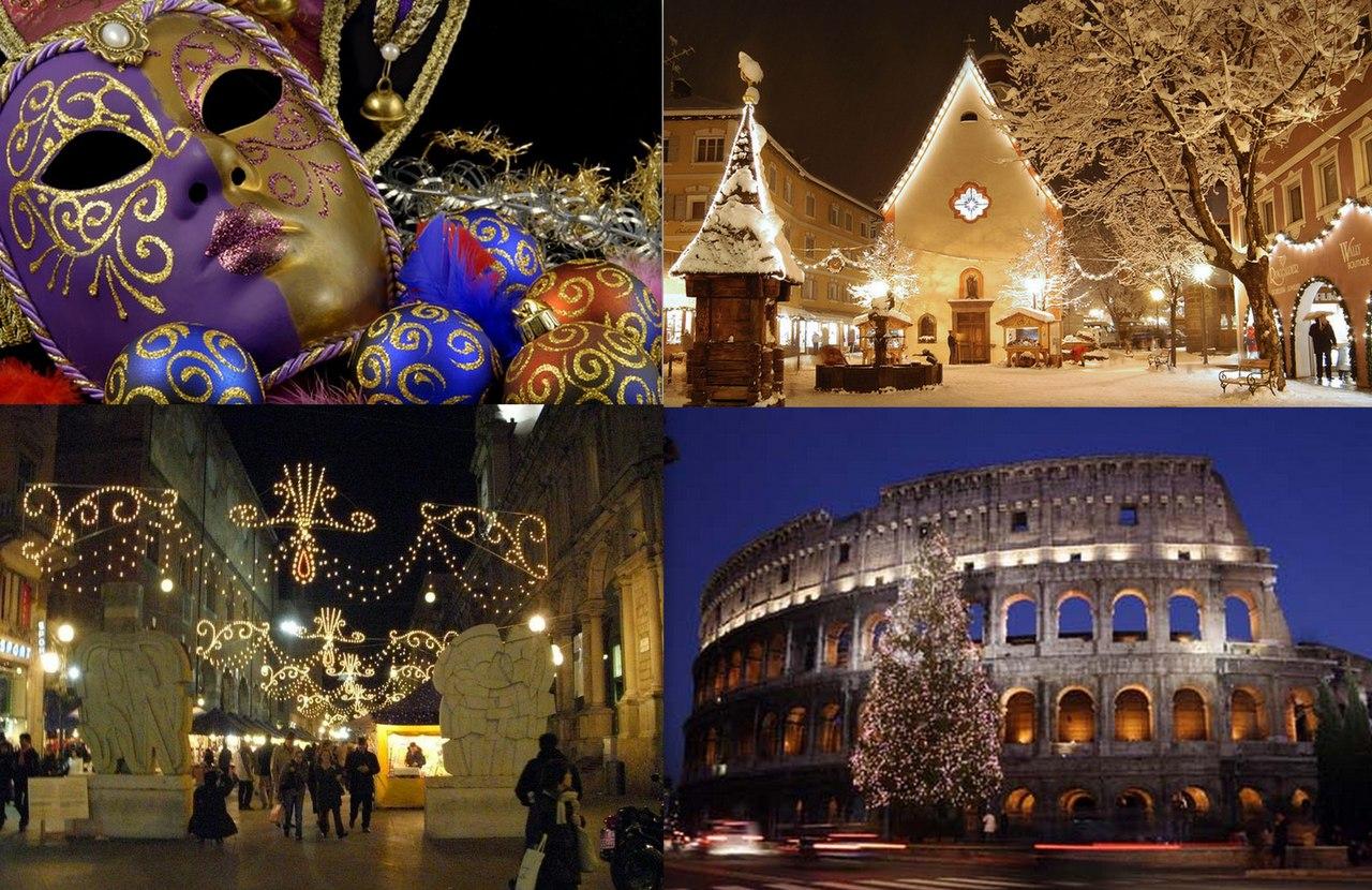 Новый год в Италии 2017 | цены