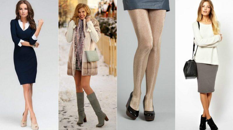 Теплые материалы для юбок