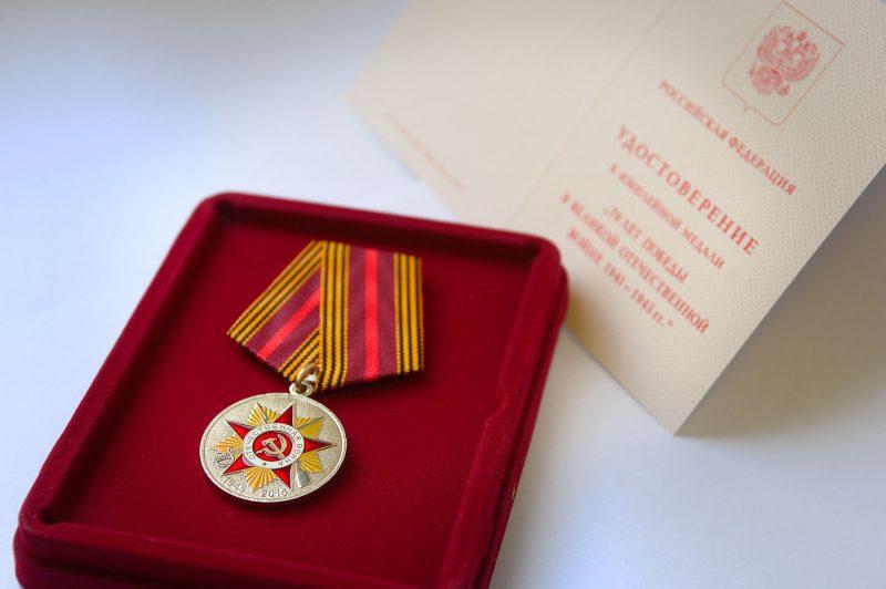 Подарки ветеранам и военнослужащим